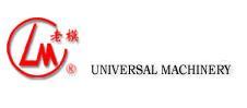 Ruian Universal Machinery Co.,Ltd.