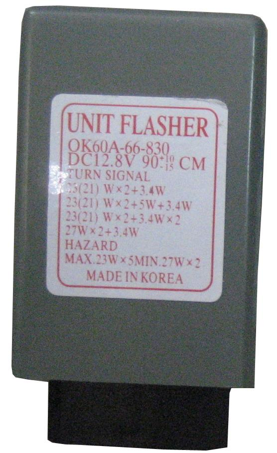 ELECTRONIC SIGNAL FLASHER