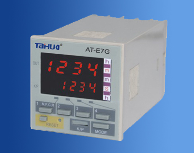 digital Time delay relay