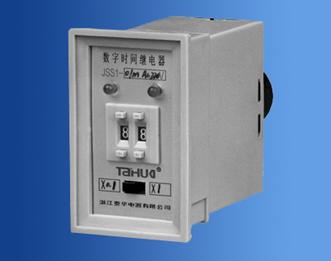 intermatic light timer