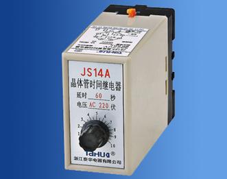 circuit rimer relay