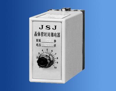 JSJ time relay