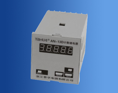 electric timer relay