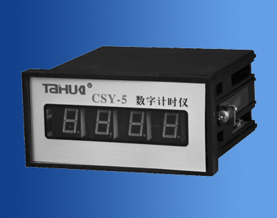 digital timer relays