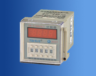 used count relay