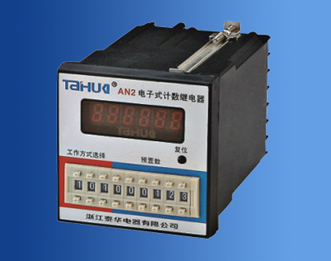 digital count relay