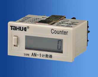 electrical count relay