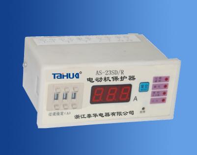 electro motor protector