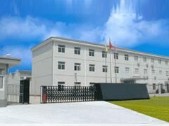 Zhejiang GOLNA Refrigeration Co., Ltd.