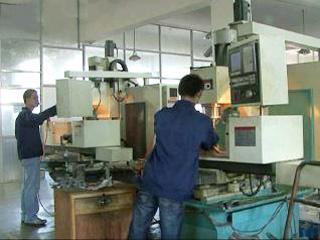 Ningbo Dongxing Non-ferrous Metal Casting Factory