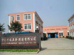 Ningbo Jingda Hardware Manufacture Co., Ltd.