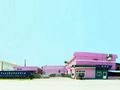 Triolym Industries Co., Ltd.