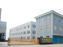 Ningbo Yaja Furniture Co., Ltd.