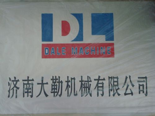 Jinan Dale Machine Co.,Ltd.