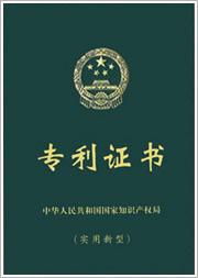 Taizhou Chaolong Pump Co.,Ltd.