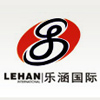 Ningbo Jiangdong Lehan International Trade Co., Ltd.