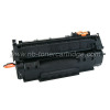 HP 7553A toner cartridge