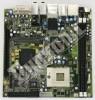 Duosonic mini-ITX motherboard DS965GM-I