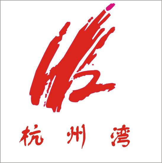 Yuyao Hangzhou Gulf Manufacturing and Industry Co.,Ltd.