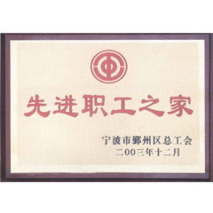 certificate Advanced workers home