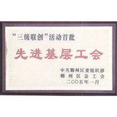 certificate 002 Advanced Factory