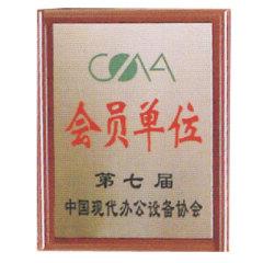certificate office equipment member