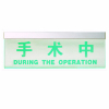 LED Lamp For Operation Room