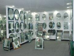 Wenzhou Jiamei Mirror Industry Co.,Ltd.