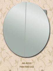 Aluminium Alloy Cabinet(JM-R010)