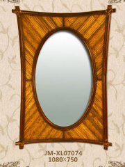 Rattan Frame Mirror(JM-XL07074)