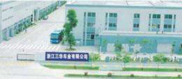 Zhejiang Sanhua Industry Co.,Ltd.