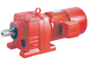 HR Series Helical Gearbox