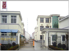 NingBo LZ Electric Appliance Factory