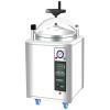 LCD Stainless Steel Vertical Autoclave