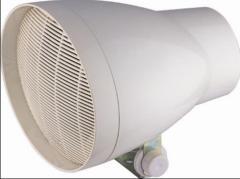 Outdoor Horn Speaker