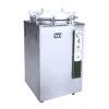 Vertical Cylindrical Pressure Steam Sterilizer