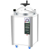 40L Stainless Steel Vertical Autoclave