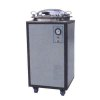 50L Vertical Laboratory Sterilizer