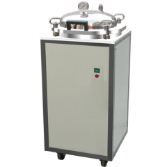 Vertical Cylindrical Pressure Steam Sterilizer