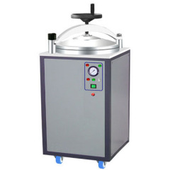 Vertical Stainless Steel Autoclave