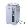 75L Vertical Cylindrical Pressure Steam Sterilizer