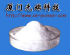 Hexadecyl Trimethyl Ammonium Chloride(99%)