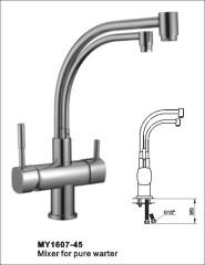 lav faucet