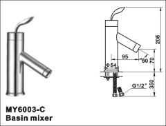 whirlpool mixer