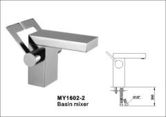 alfiere basin faucet