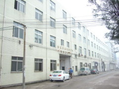 Ruian City Jiabao Automobile Electric Co.,Ltd.