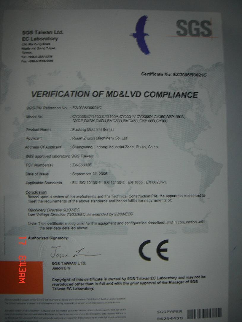 Packing machine CE certificate