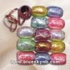 Color Ribbon Egg