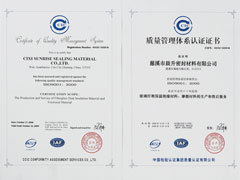 Cixi Sunrise Sealing Material Co., Ltd.