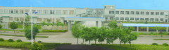 Ningbo Premier Electric Co., Ltd.
